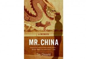 Mr.China - Book Review