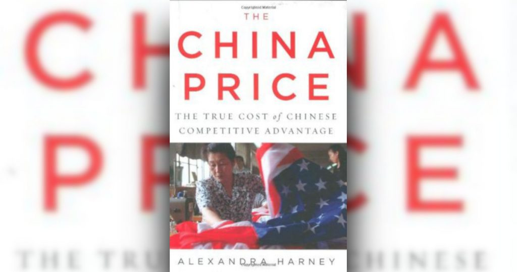 Review Of The China Price Image