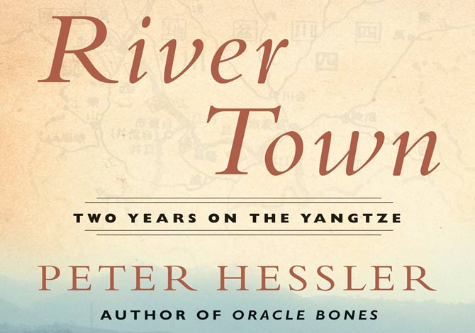 a review of river town two Imaginative, poignant, funny, and utterly compelling, river town is an unforgettable portrait of a city that, much like china itself, is seeking to understand both what it was and what it someday will be.