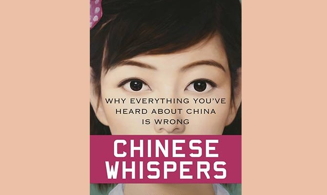 China Whispers By Ben Chu Book Review