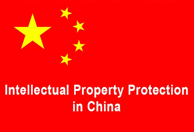 the trade of intellectal property essay Intellectual property is usually initially owned by the person who thought of the concept or idea that is the subject of the intellectual property, although it can often be transferred or released though agreement, transaction, operation of law, or simply the passage of time.