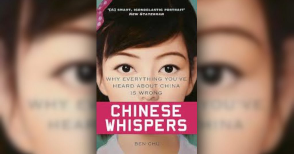 China Whispers Image